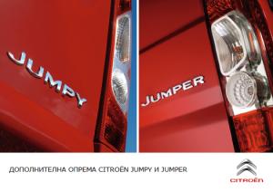 dop-jumper-jumpy-fg
