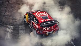 WRC-Glossary-5_308x176